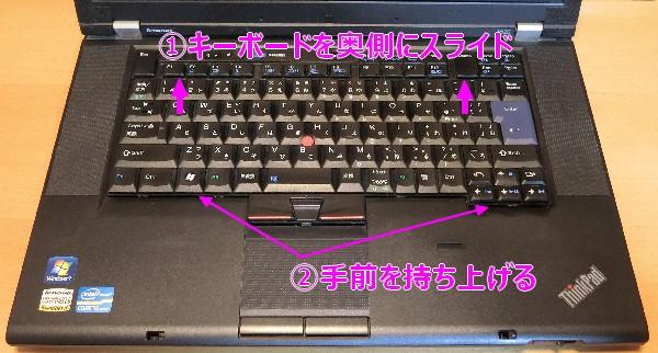 _img1091_keyboard
